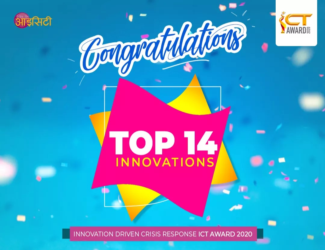 Top 12 ICT Award 2020 Winners