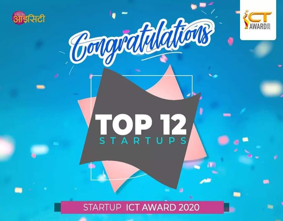 Top 12 ICT Award 2020